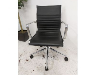 Second Hand Designer Chairs