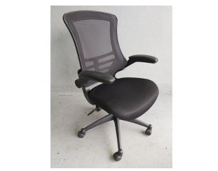 Second Hand Home Office Furniture