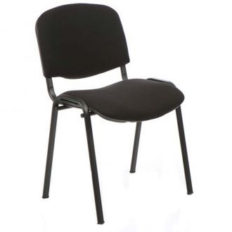 Stacking Chair in Black Fabric