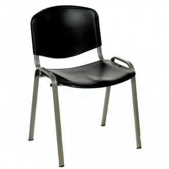 Plastic Flipper Chair - Black